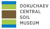 Dokuchaev Central Soil Museum